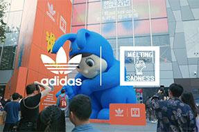Adidas, Melting Sadness