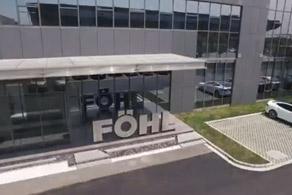FOHL 工厂