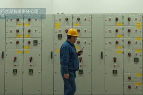 北京建材集团