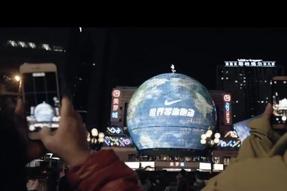 耐克反应跑遍地球活动