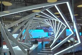 上海汽车博览会