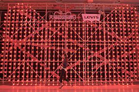 Levi's X 天猫